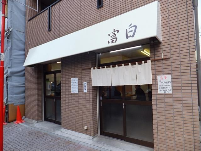 tomisiro_gaikan.JPG